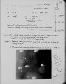 Edgerton Lab Notebook 34, Page 53