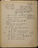 Edgerton Lab Notebook T-1, Page 27